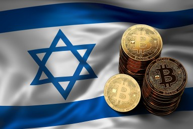 Bitcoin Divorce Presents New Challenge for Rabbinical Court in Israel