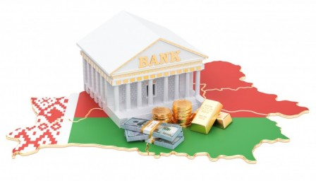 Major Belarusian Bank Starts Offering Bitcoin CFD as Belarus Gets Less Crypto Friendly