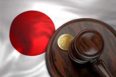Japan Set to Finally Reject a Cryptocurrency Exchange
