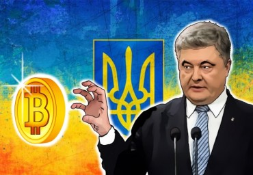 Ukraine's Securities Commission Chief Seeks Legalization of Cryptocurrencies as Financial Instruments